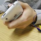AffectPhone