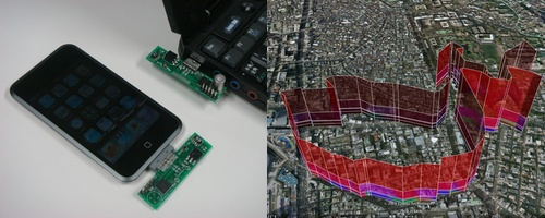 Parasitic Ambient Logger