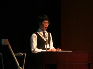 Tetsuro Shimada
