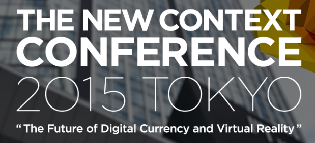 THE NEW CONTEXT CONFERENCE2015