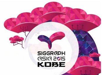 siggraph-asia-2015-kobe.jpg